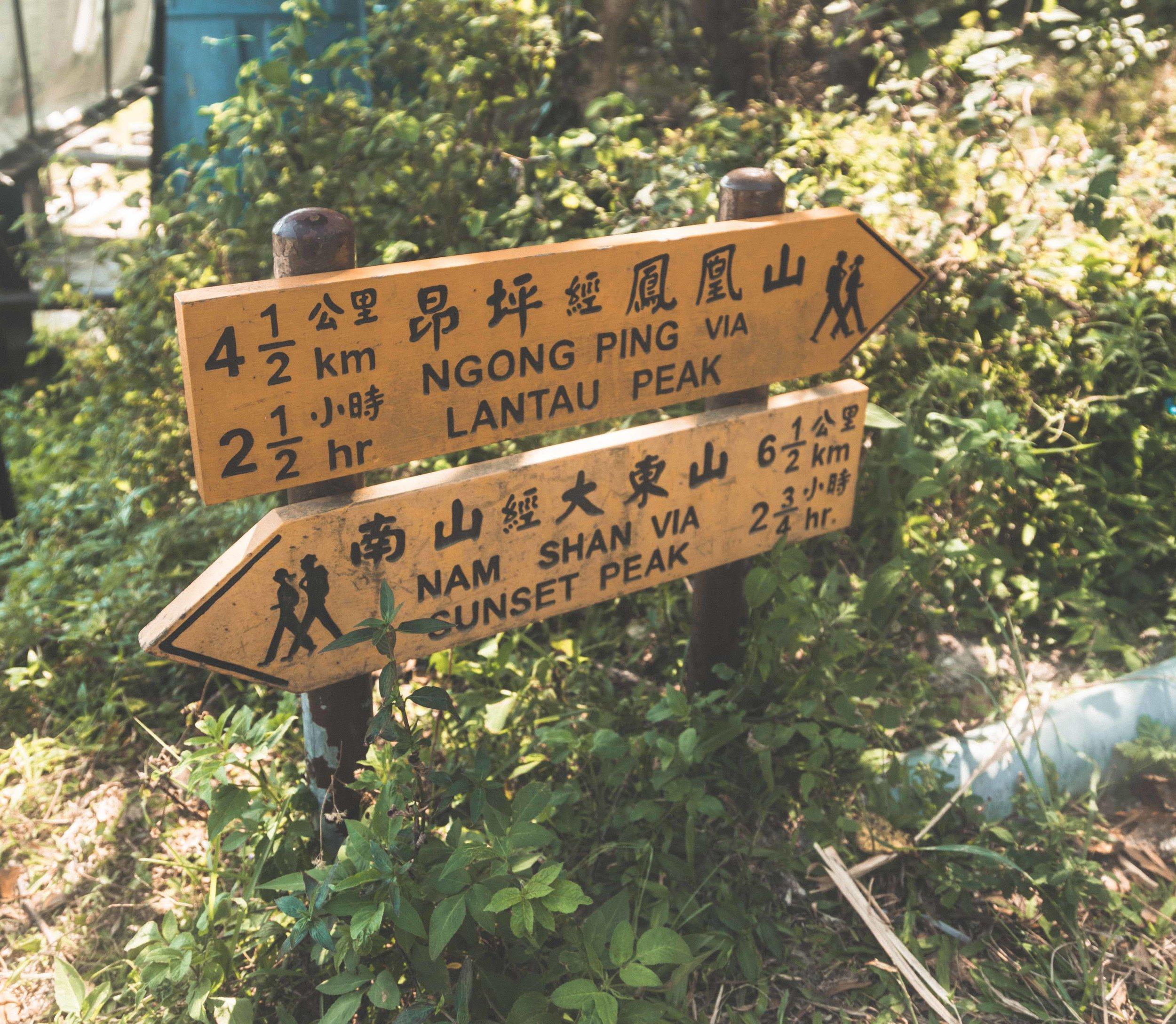 The correct start sign for Lantau Peak