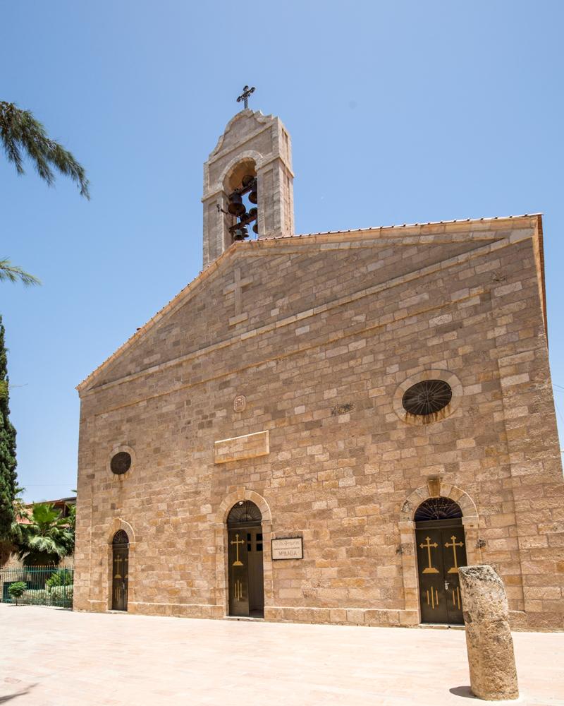 Jordan Itinerary - St George's Church