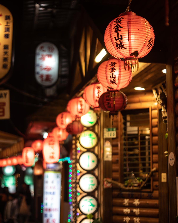 Jiufen Old Street Lanterns