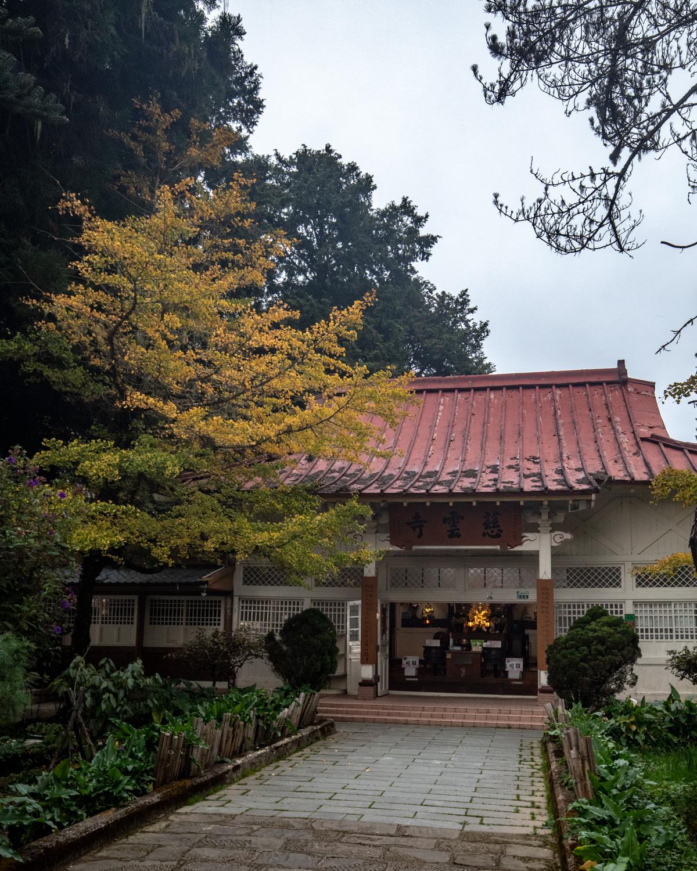 Ciyun Temple in Alishan