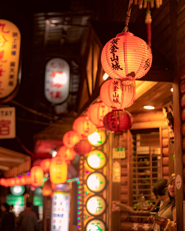 Taiwan Itinerary 7 days - Jiufen Old Street