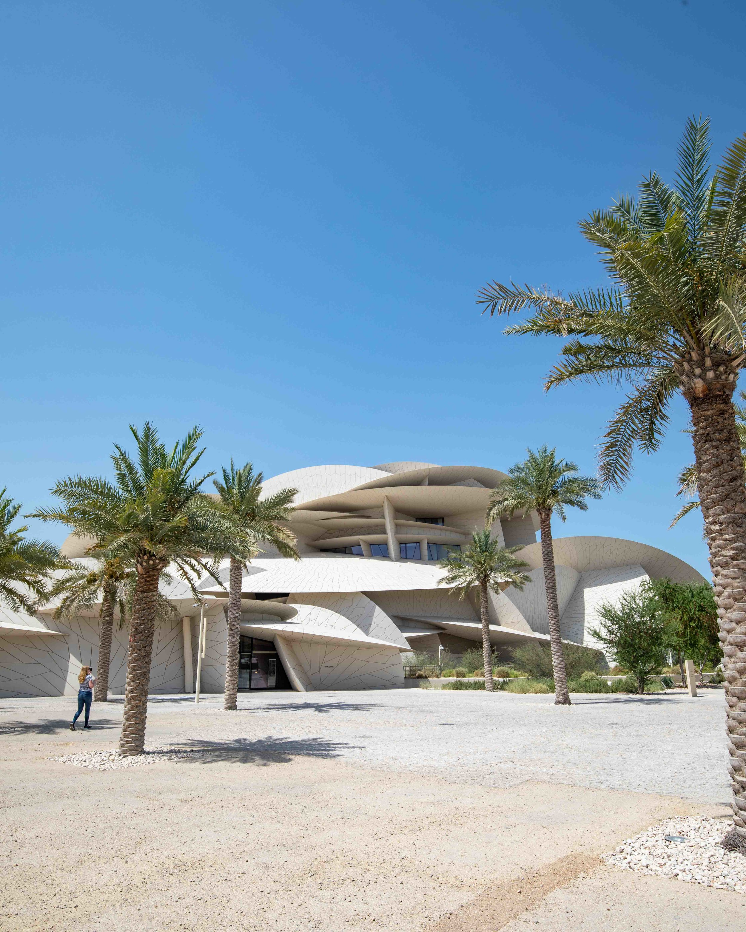The national museum of Qatar - things to do in Qatar