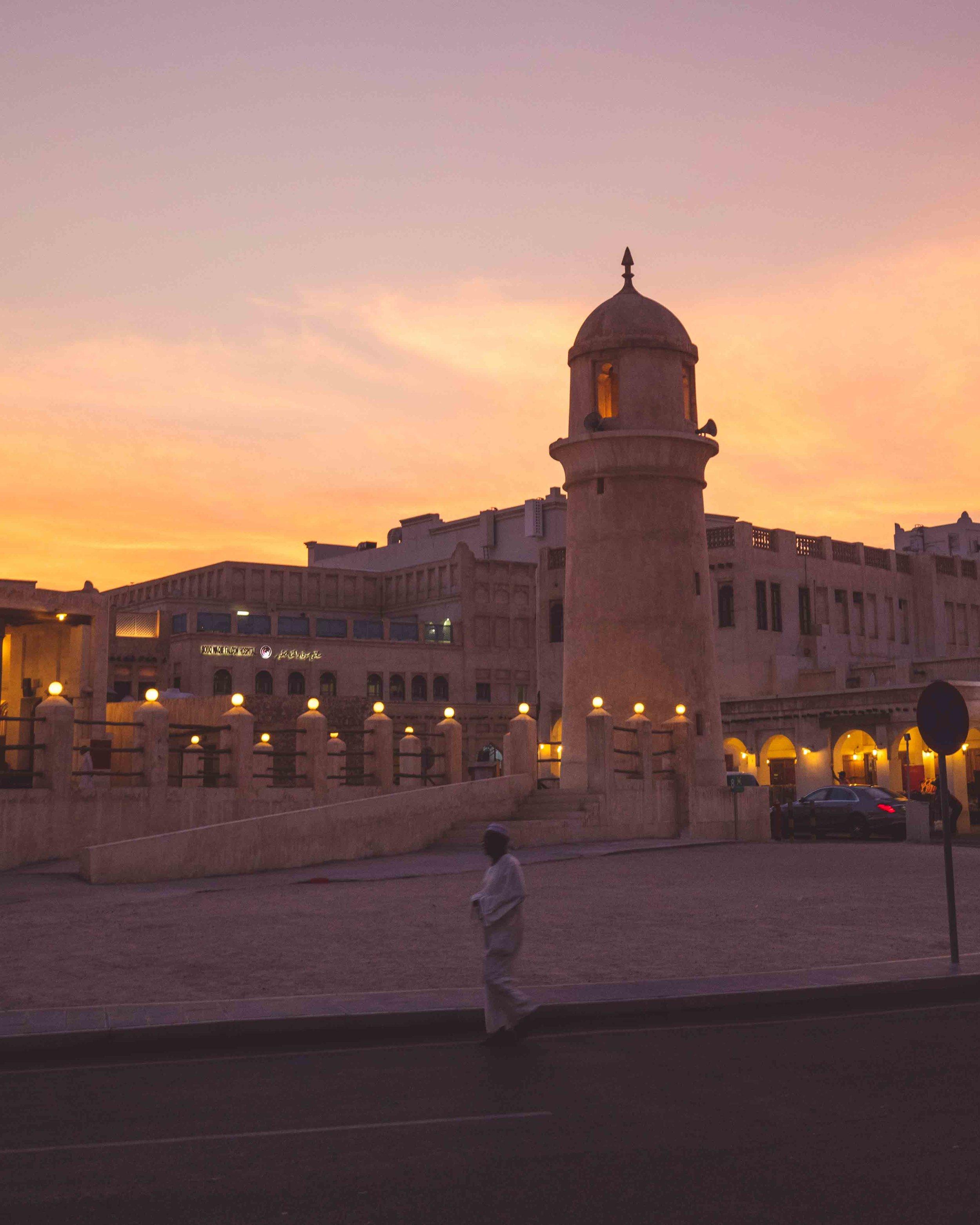 Souq Waqif - Doha stopover