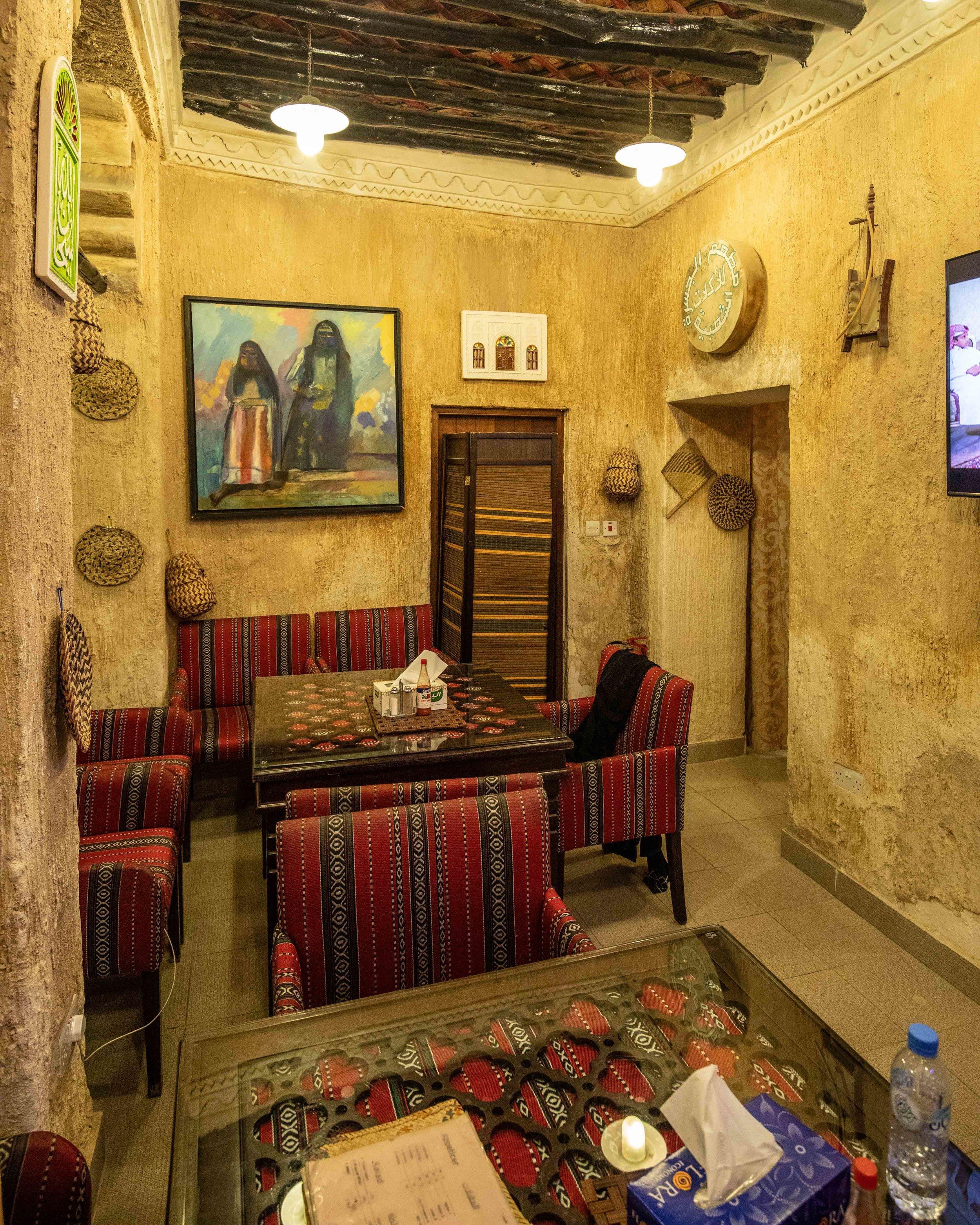Al Jasra - Authentic Qatari restaurant