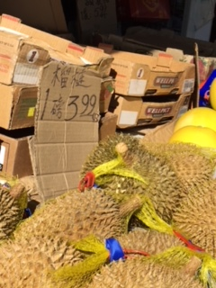 durian fruit.jpg