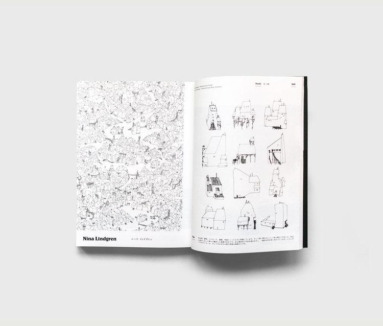 A Journey Through Monochrome Illustration