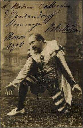Battistini as Rigoletto in Moscow, 1906