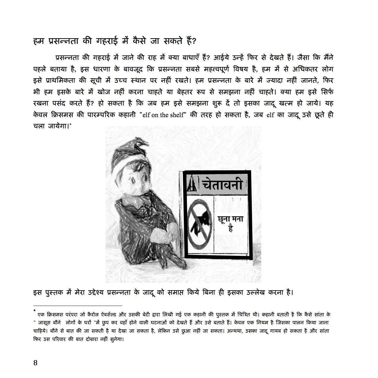 EOH Hini Book LR page 8.jpg