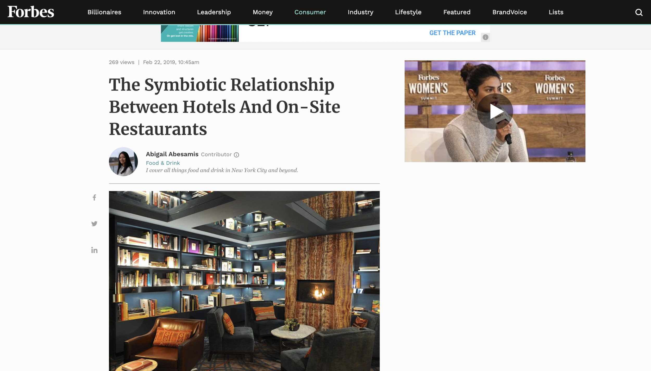 Hotel Restaurants screenshot.png