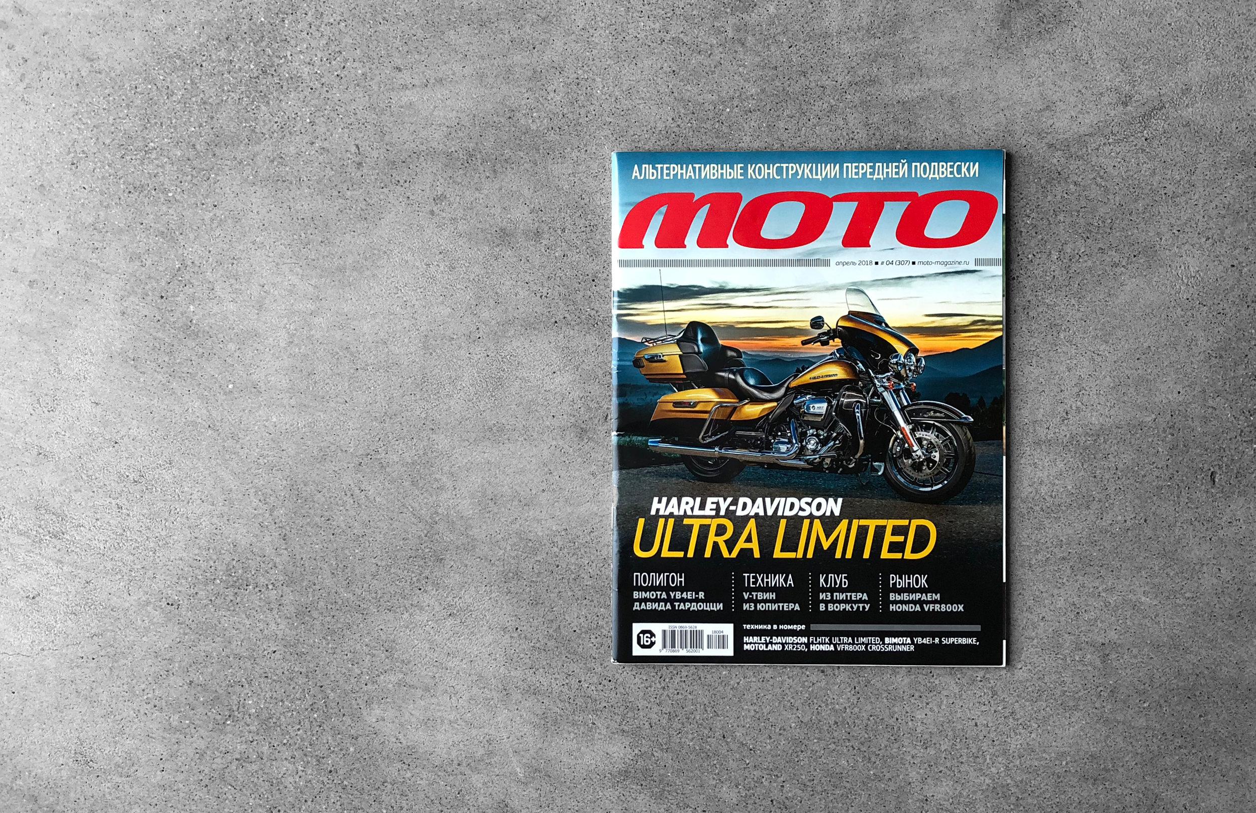 Moto-front.jpg
