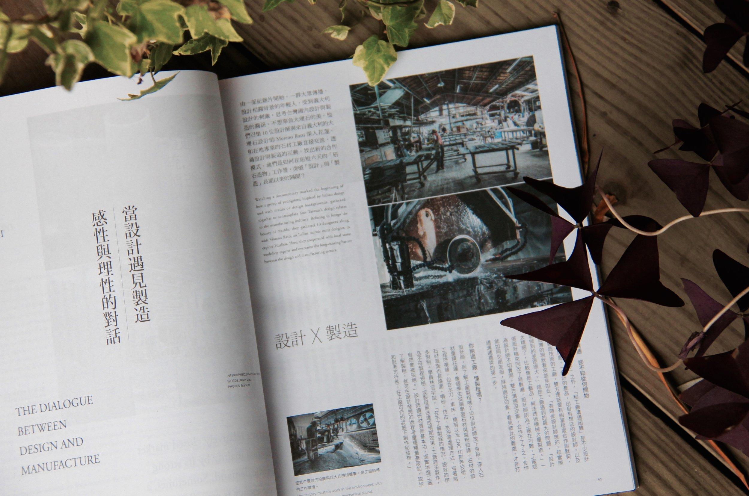Press:  Design Magazine