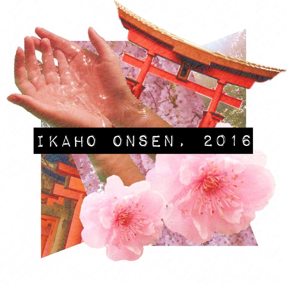 Ikaho Onsen, 2016 .jpg