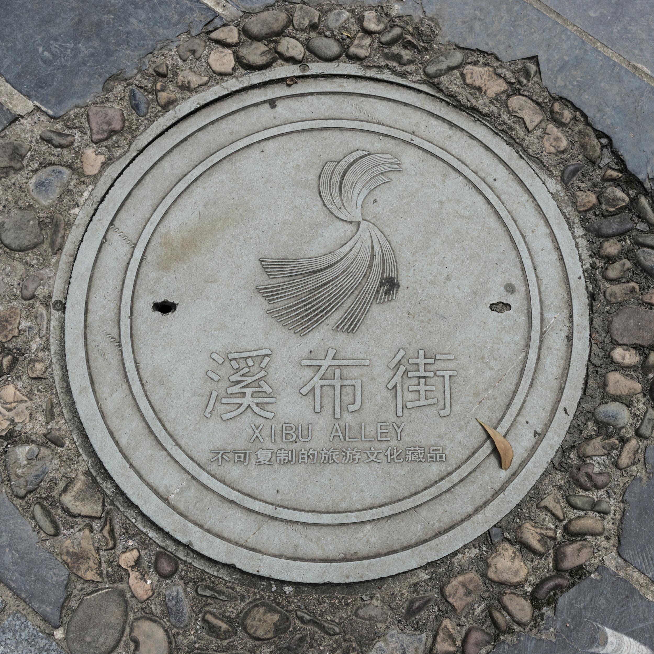 Zhangiajie China
