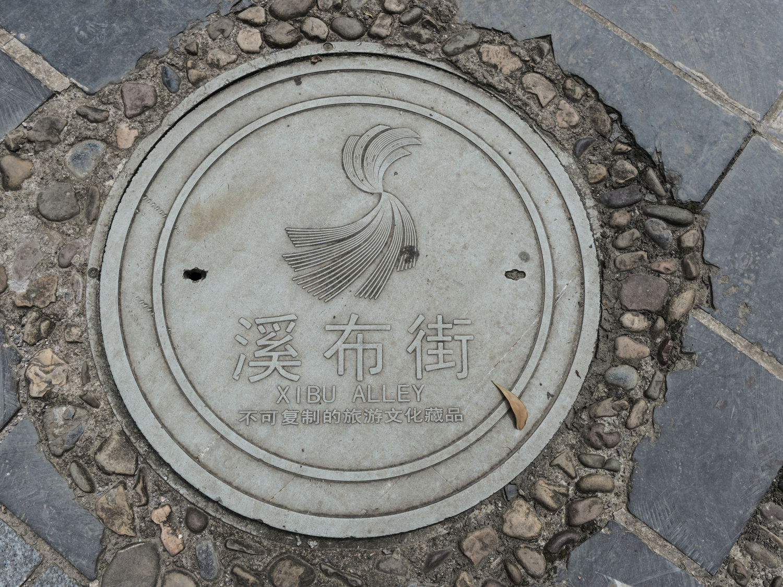 zhan48.jpg