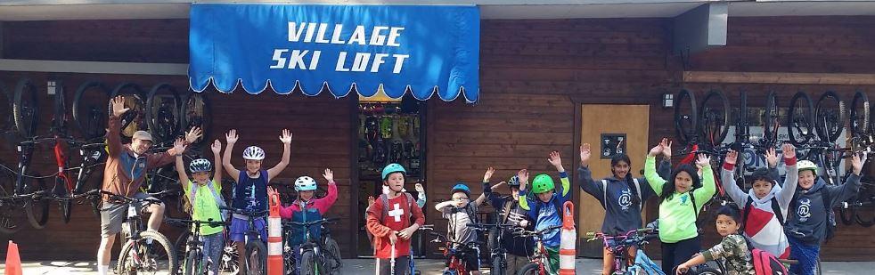 Village Ski Loft.JPG