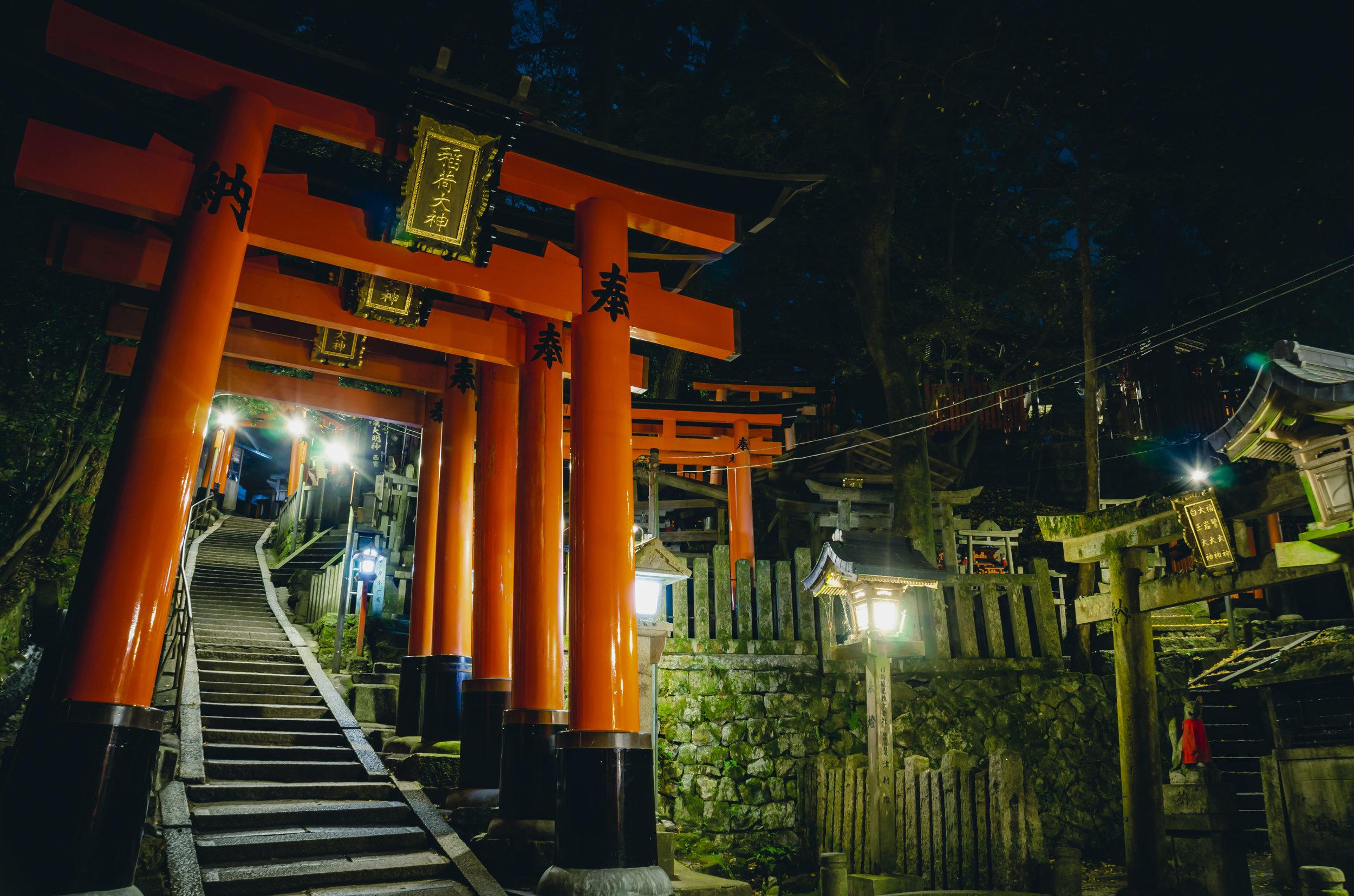 2b - Kyoto (2015).jpg