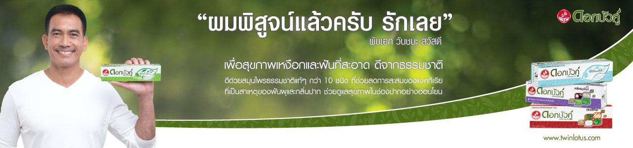 Babber-web-oral-care-1280x300-pi.jpg