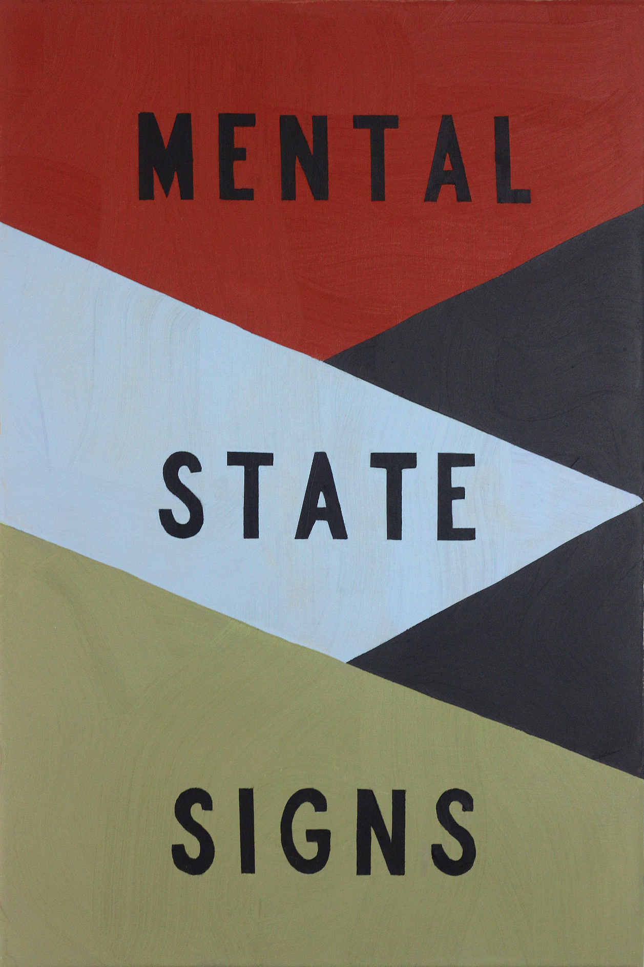 - Preview: Friday 1st June, 6-9pmOpen: Saturdays,12-5pm or by appointment until 24th June.Mental State Signs: A solo exhibition by artist Nick Jordan.Titled from a clinical term used for assessing mental health disorders, the exhibition explores themes of psychosis and surveillance, and includes new paintings, film, photography and found objects. Material on display includes schematic diagrams, clinical index cards, archival letters, audio visual equipment andilluminated signage, which the artist salvaged from an abandoned hospital's psychiatry video studio. Read MoreSaturday 16 June: The Speaker is a Type of MembraneAn evening of artists' film, performance and live music, featuring short films by Clara Casian, Jenny Holt, Nick Jordan, James Snazell, Mary Stark; and film/music performances by Sam McLoughlin & David Chatton Barker (Samandtheplants, Folklore Tapes), Tuskmoth (Lord Mongo, David Bez, Otis Jordan).Read more.