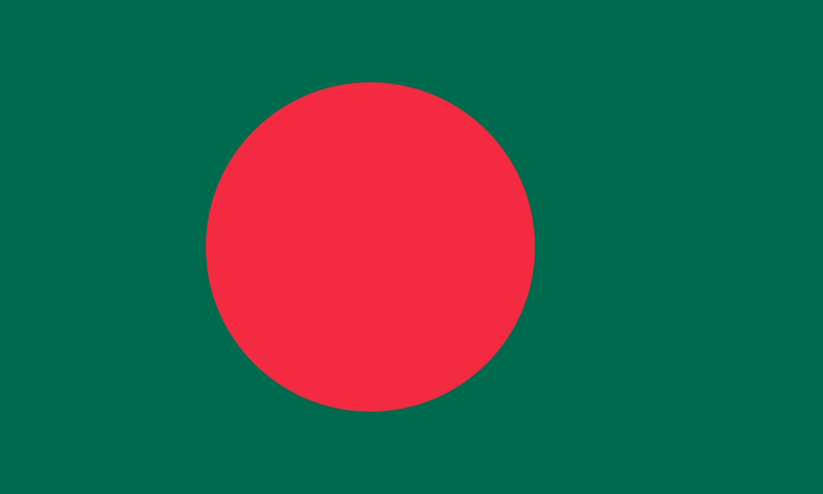 bangladesh-flag-large.jpg
