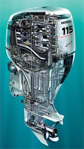Honda OutBoard_image01.jpg