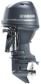Select image above for  Yamaha Outboard Catalog