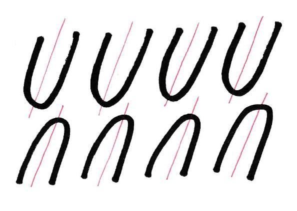 Calligraphy Drills - U