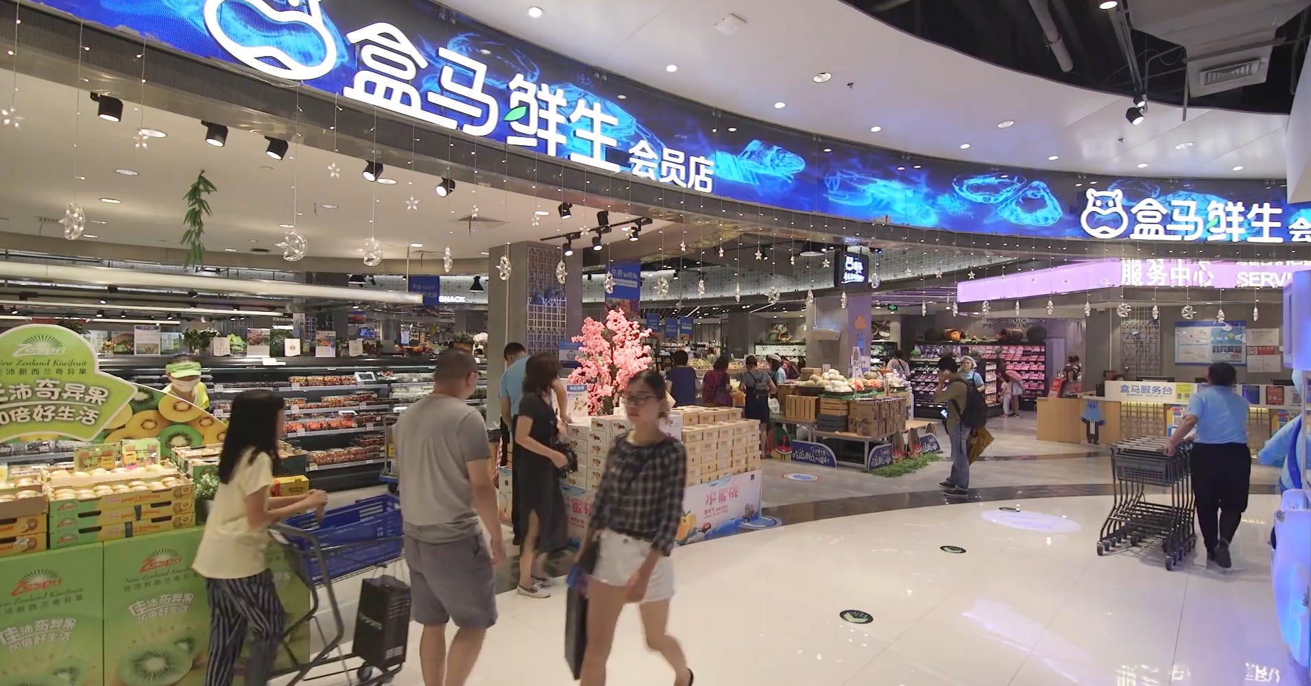 A Hema supermarket in China