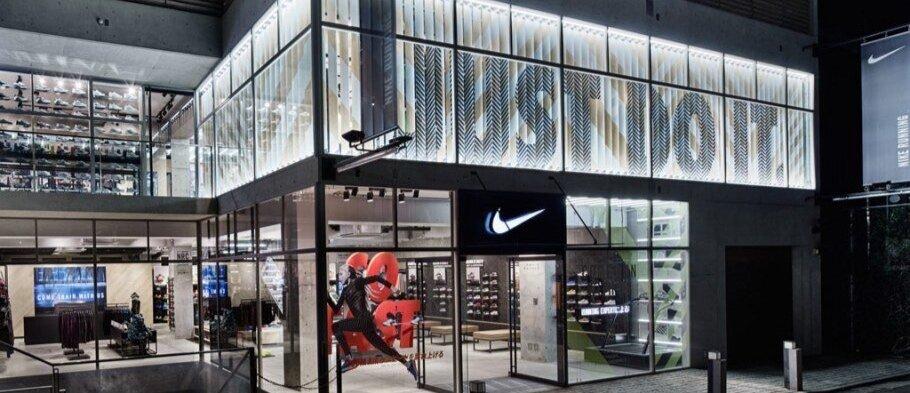 Restricción fusión comunidad  Nike's eCommerce Strategy, 4 Reasons Why Digital Sales are Soaring