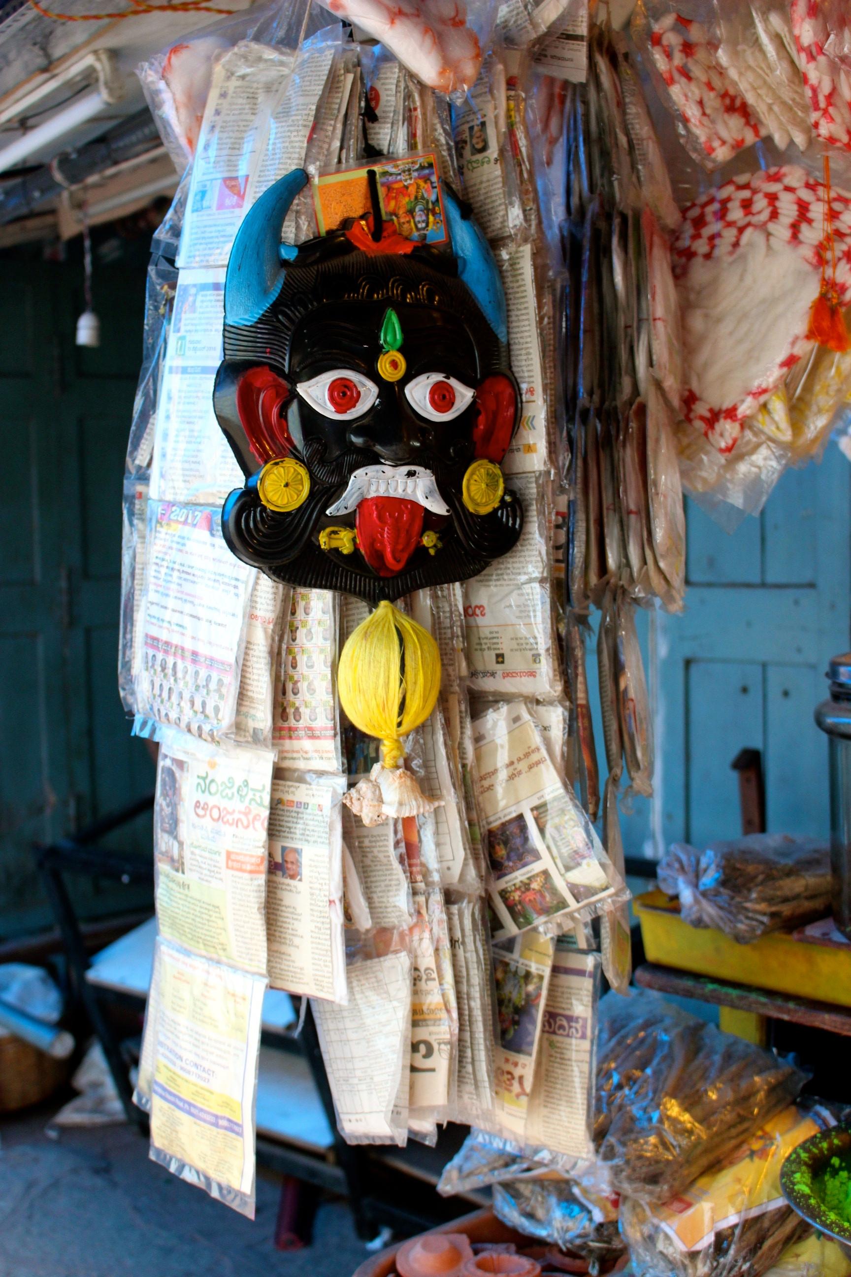marché-indien-mysore-france-franco.jpg
