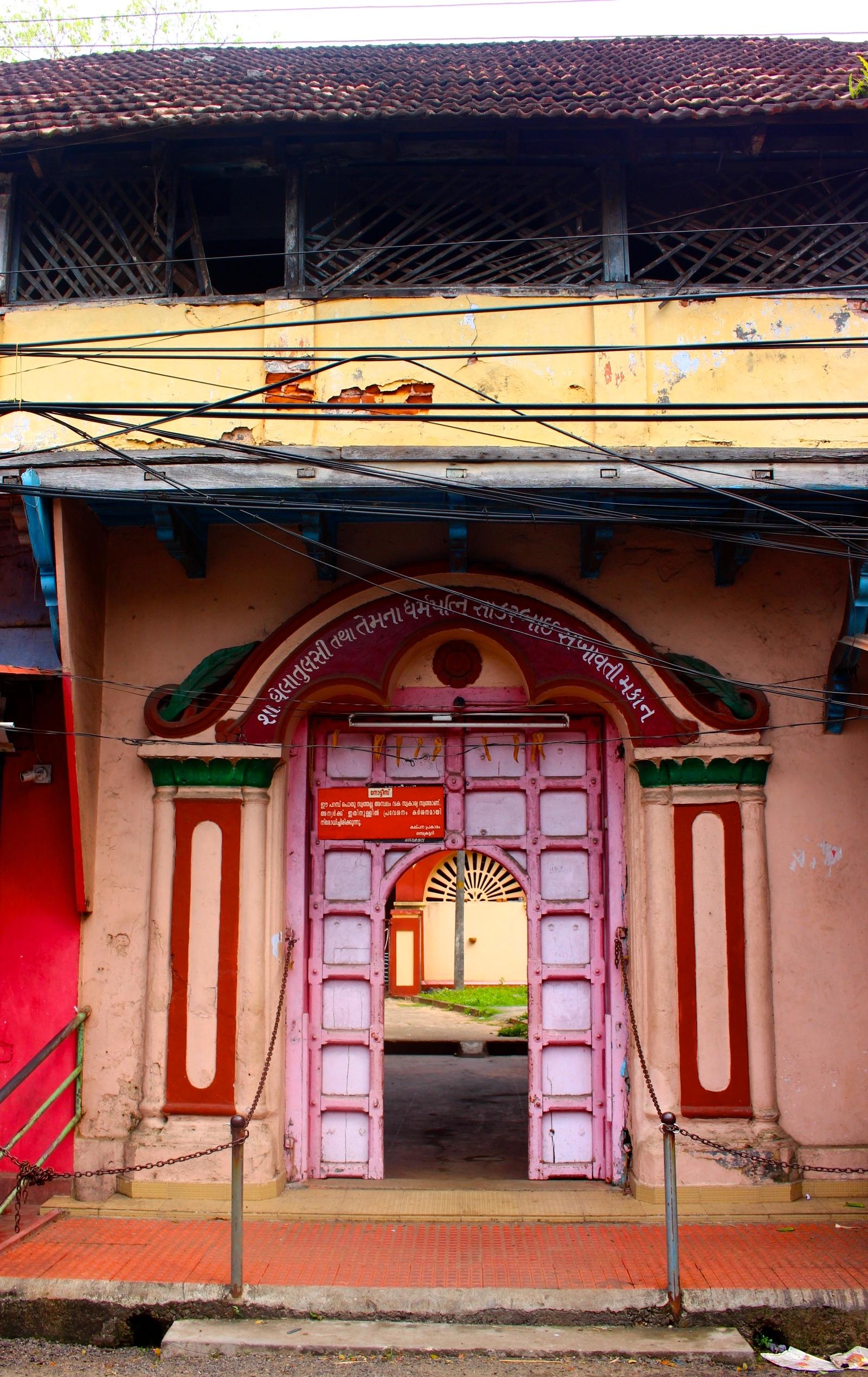 kerala-fort-cochin-inde