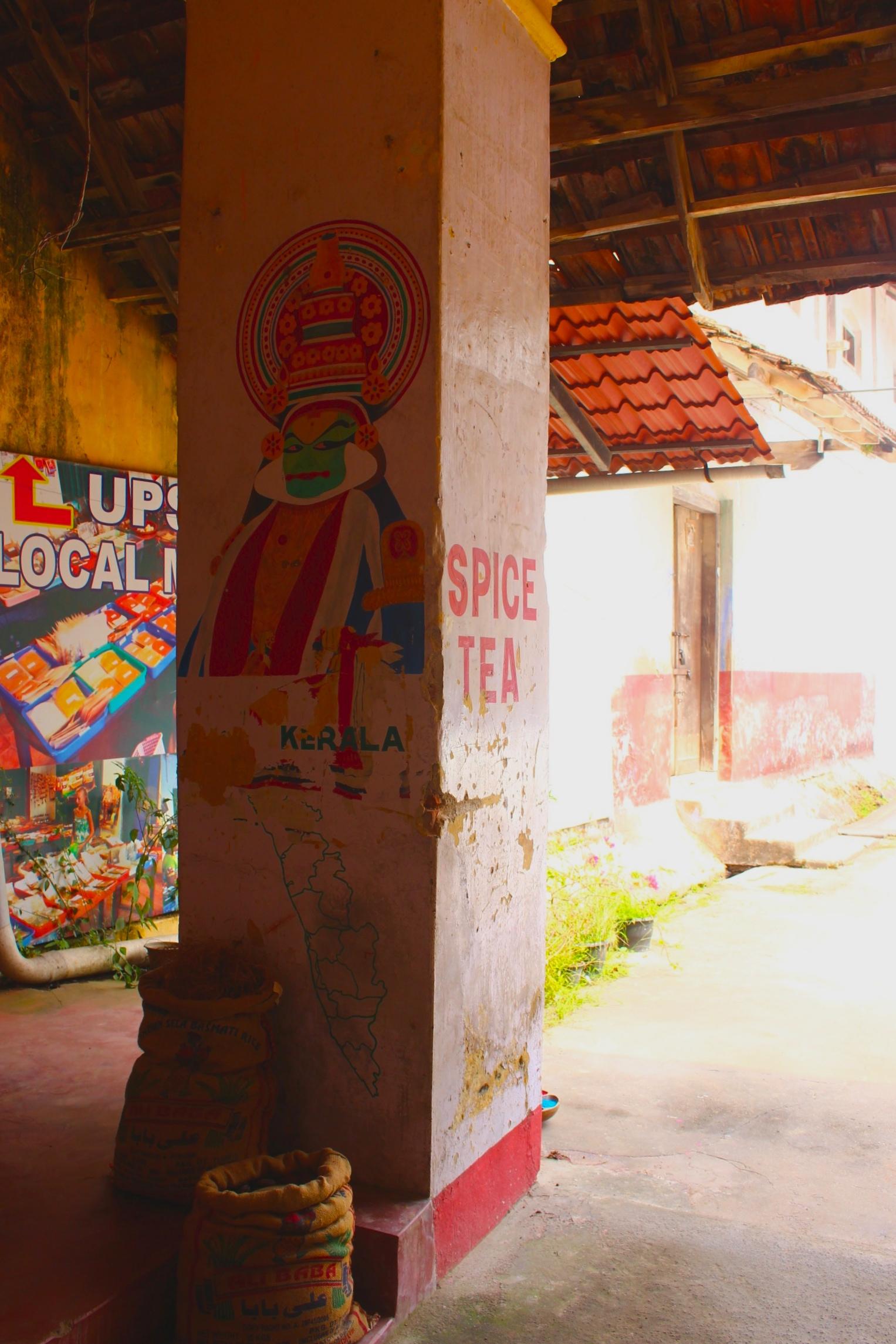 spice-market-kochin