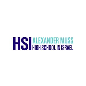 Alexander Muss High School in Israel