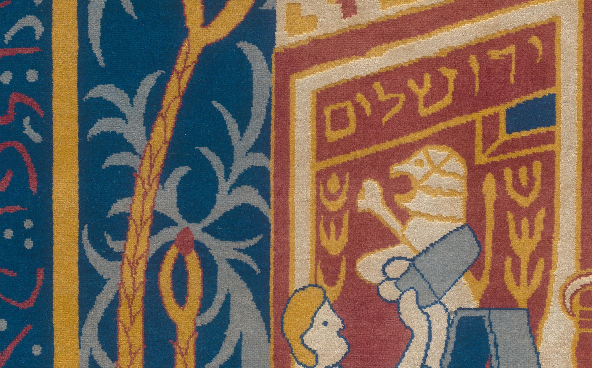 Carpet-Details4.jpg