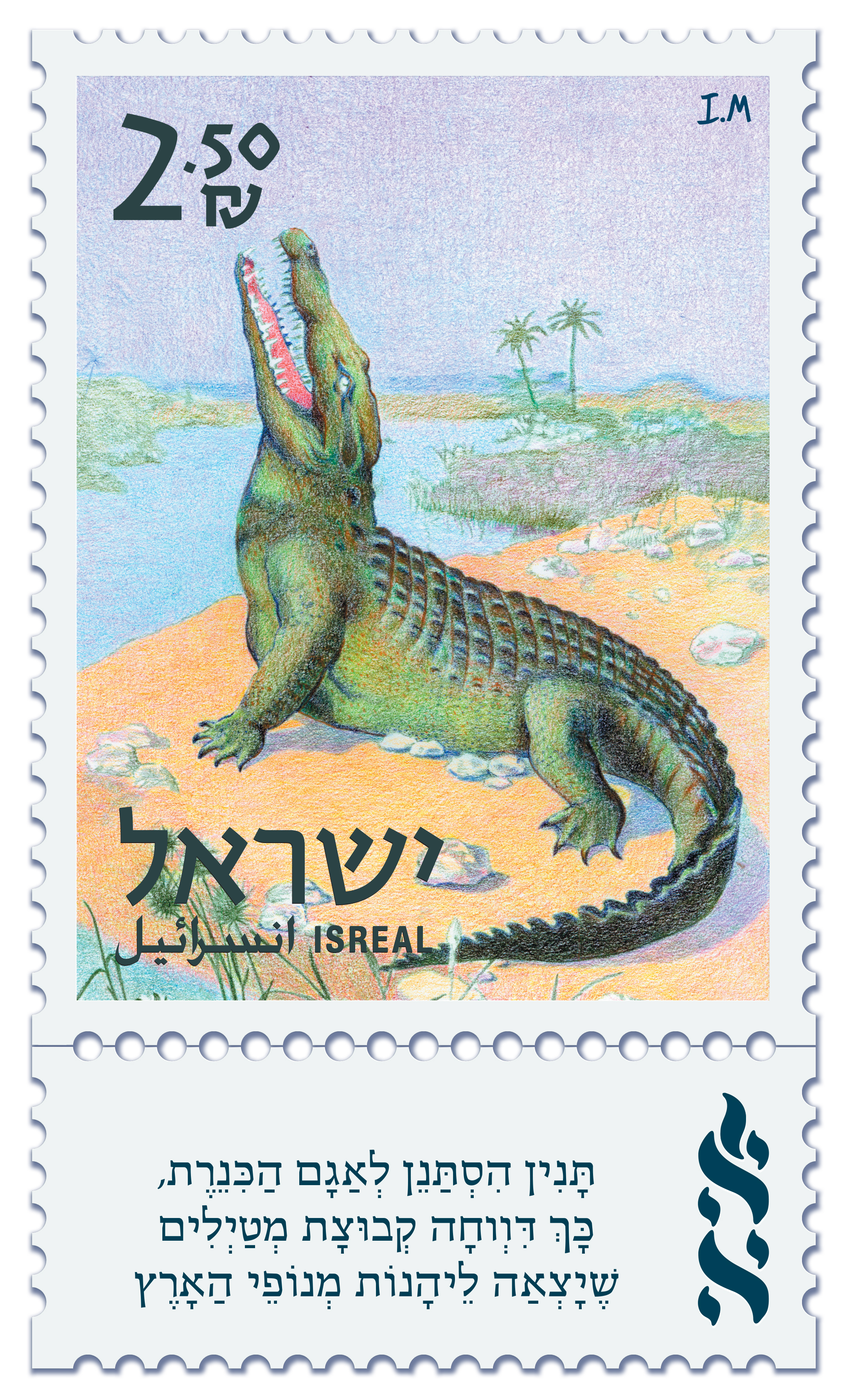 "Label inscription: ""A crocodile infiltrated the Kinneret lake, reported by a group of hikers went out to enjoy the views of the country"""
