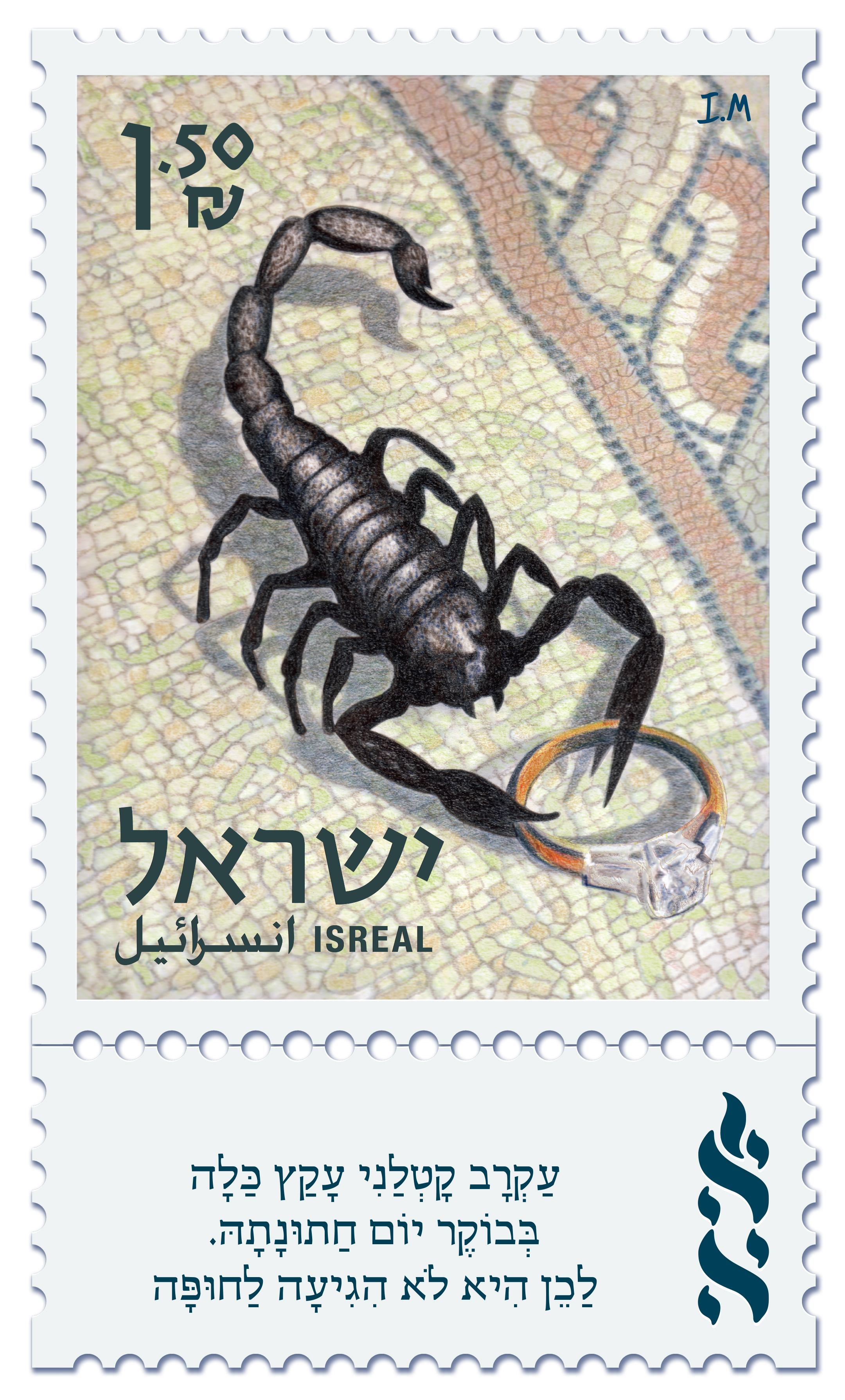 """Label inscription: """"A deadly scorpion stung a bride the morning of her wedding day, so she did not make it to the ceremony"""""""