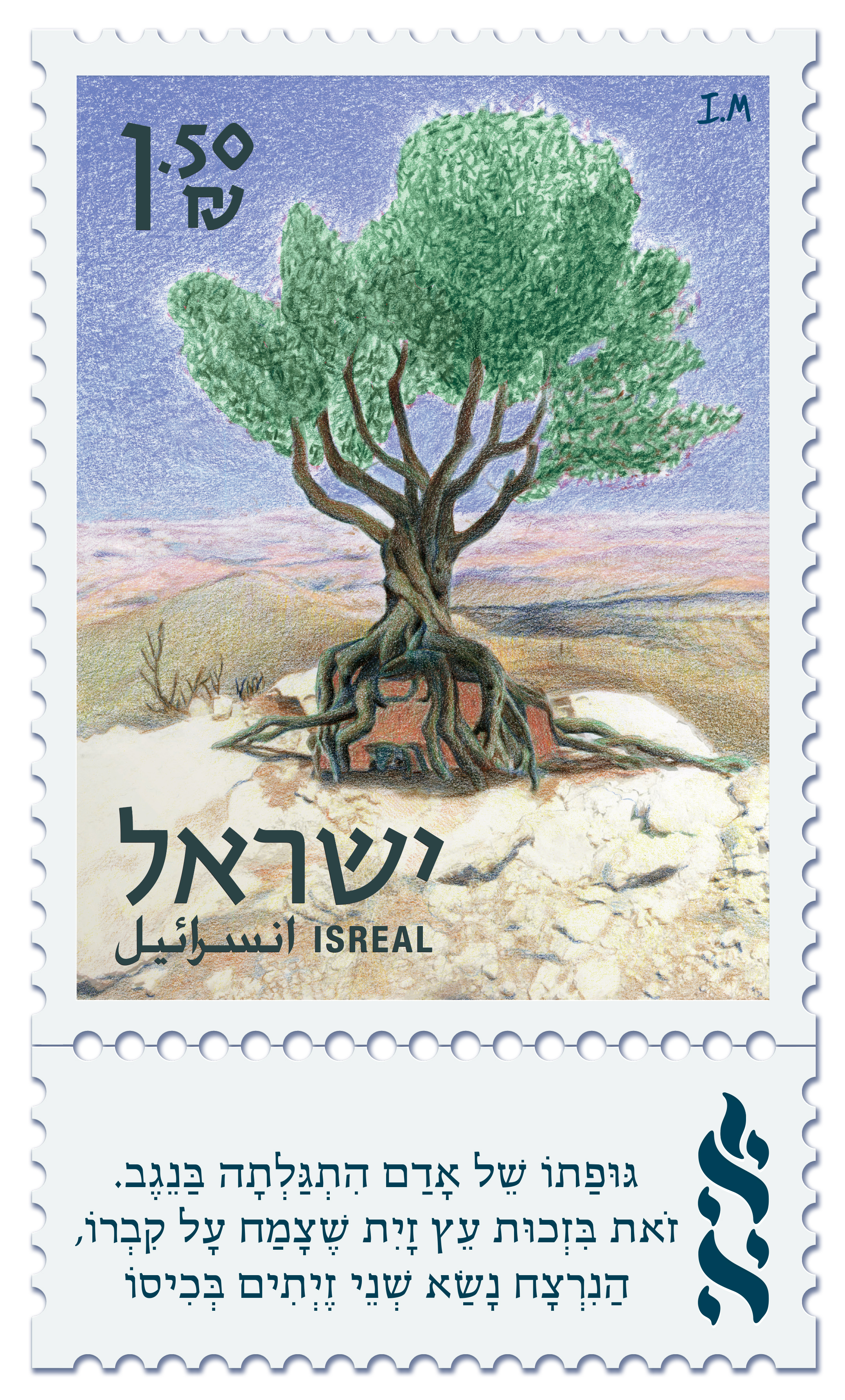 "Label inscription: ""A man's body was discovered in the Negev, thanks to an olive tree that grew on the grave, the murdered man carried two olives in his pocket"""