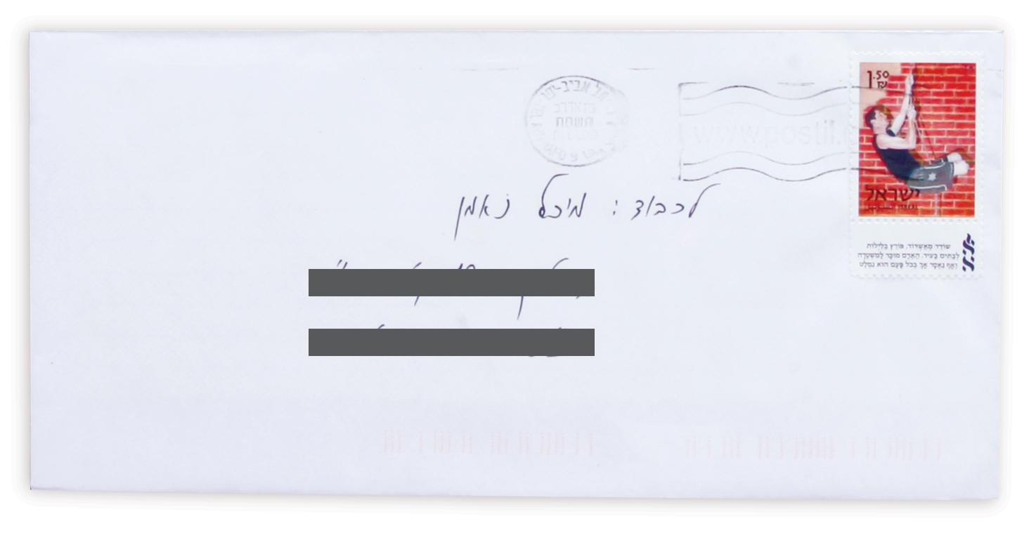 envelops2.jpg