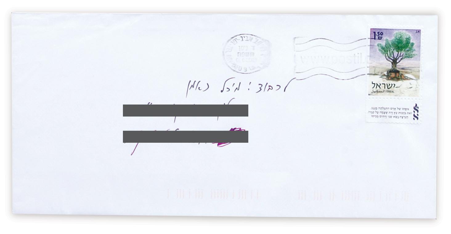 envelops1.jpg
