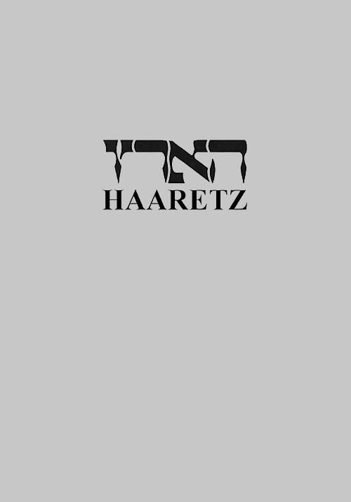covers_haaretz.jpg
