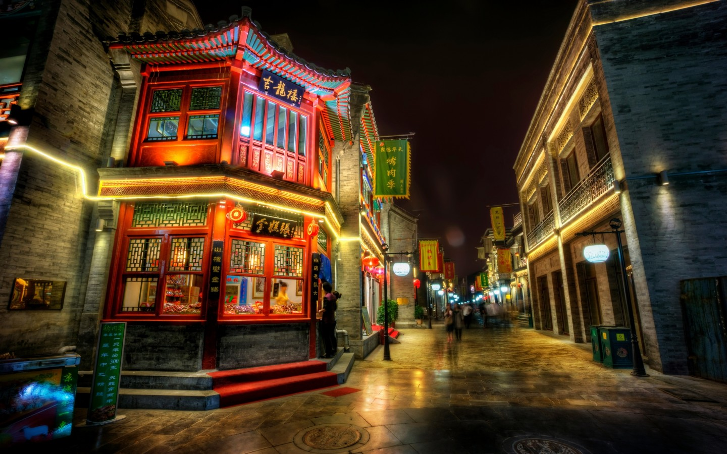 China_Houses_Beijing_Night_Street_Street_lights_HDR-2560X1600-1440x900.jpg
