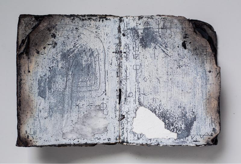 burnbook_4.jpg