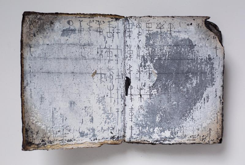 burnbook_1.jpg