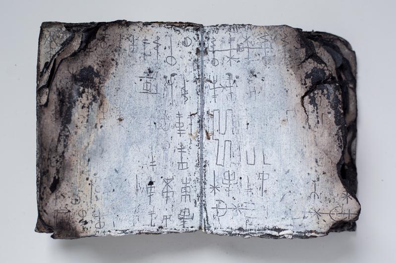 burnbook_5.jpg