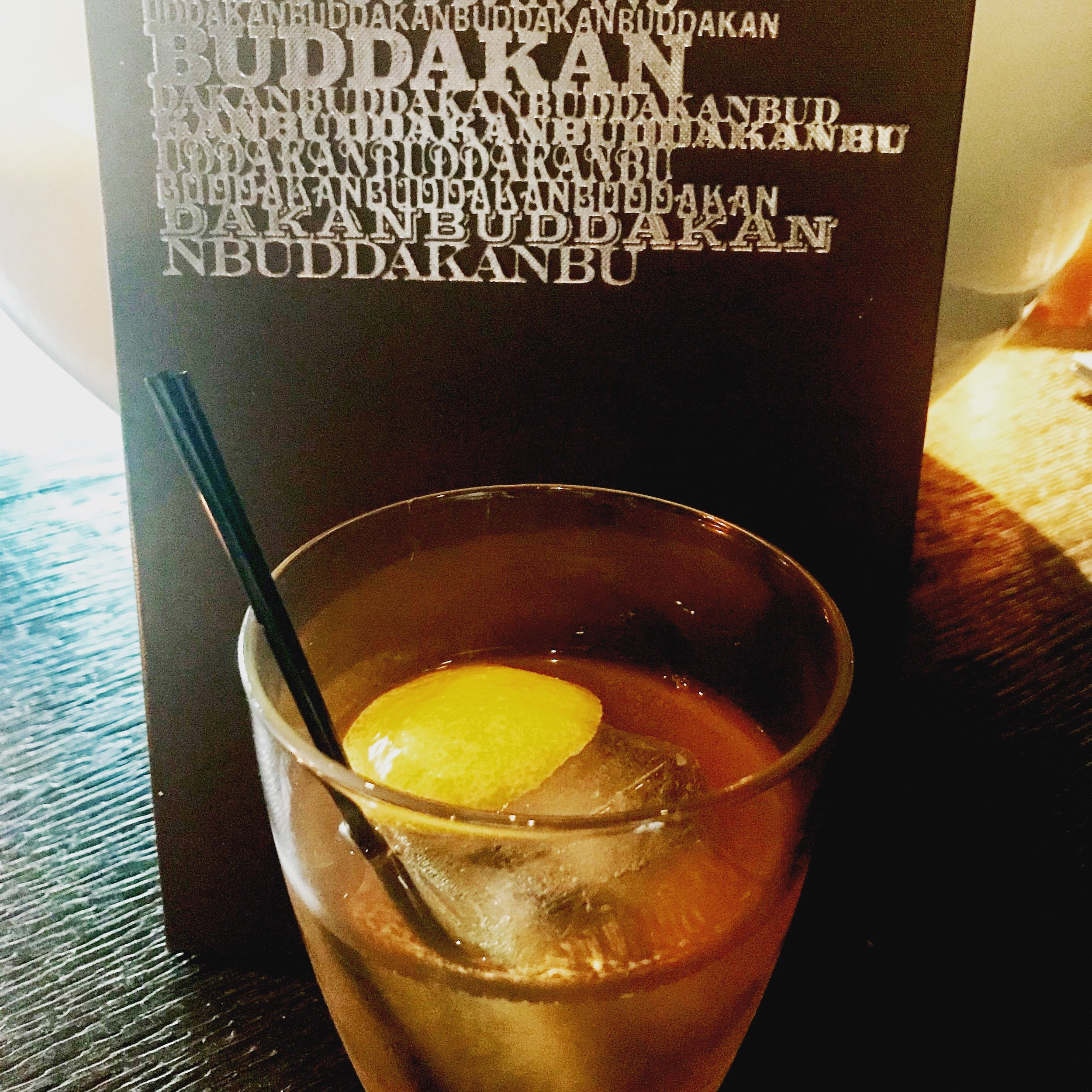 Surrender    cocktail at Buddakan NYC
