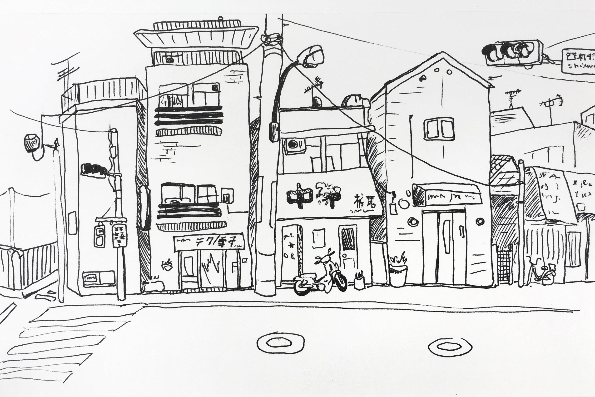 The Nakano ward of Tokyo.