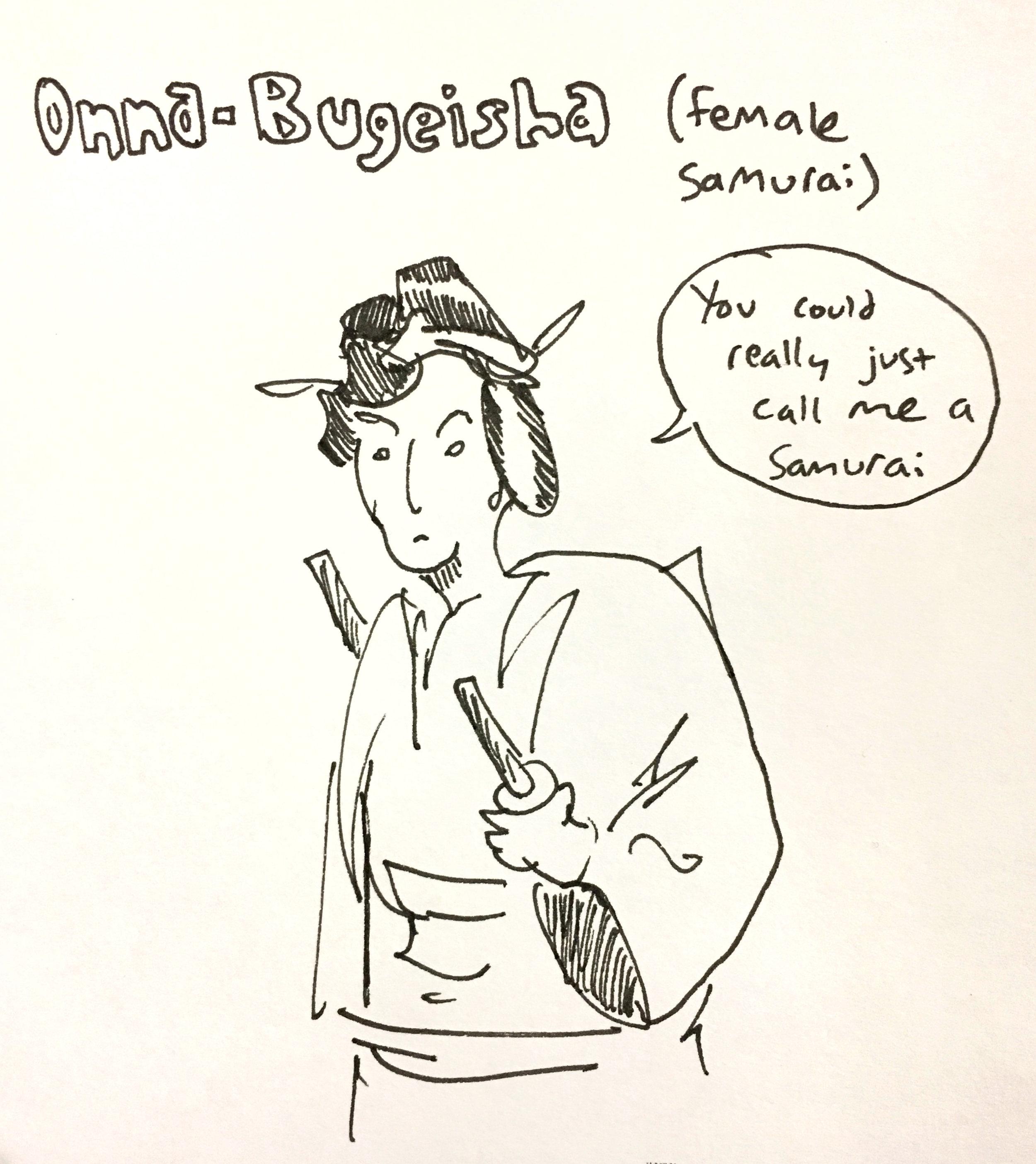 """Female samurai (onna-bugeisha)"""