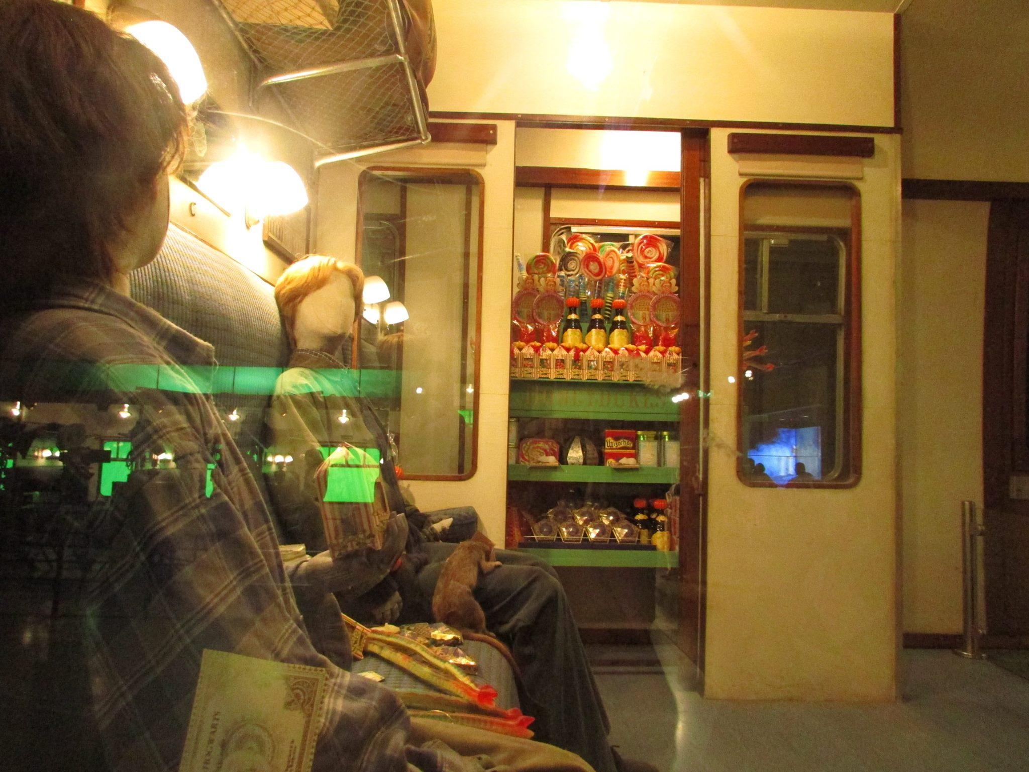 inside of train HP.jpg