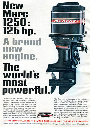 Power - the tower of power, big back then.