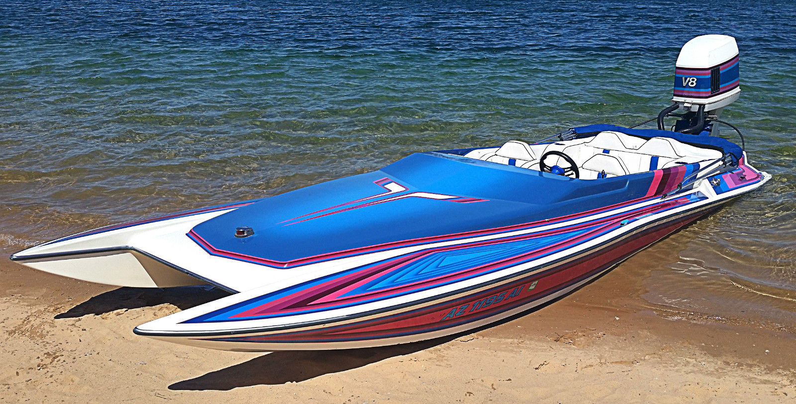 Daytona 21 - Slightly bigger yet still low slung, copied many times, popular for racing.