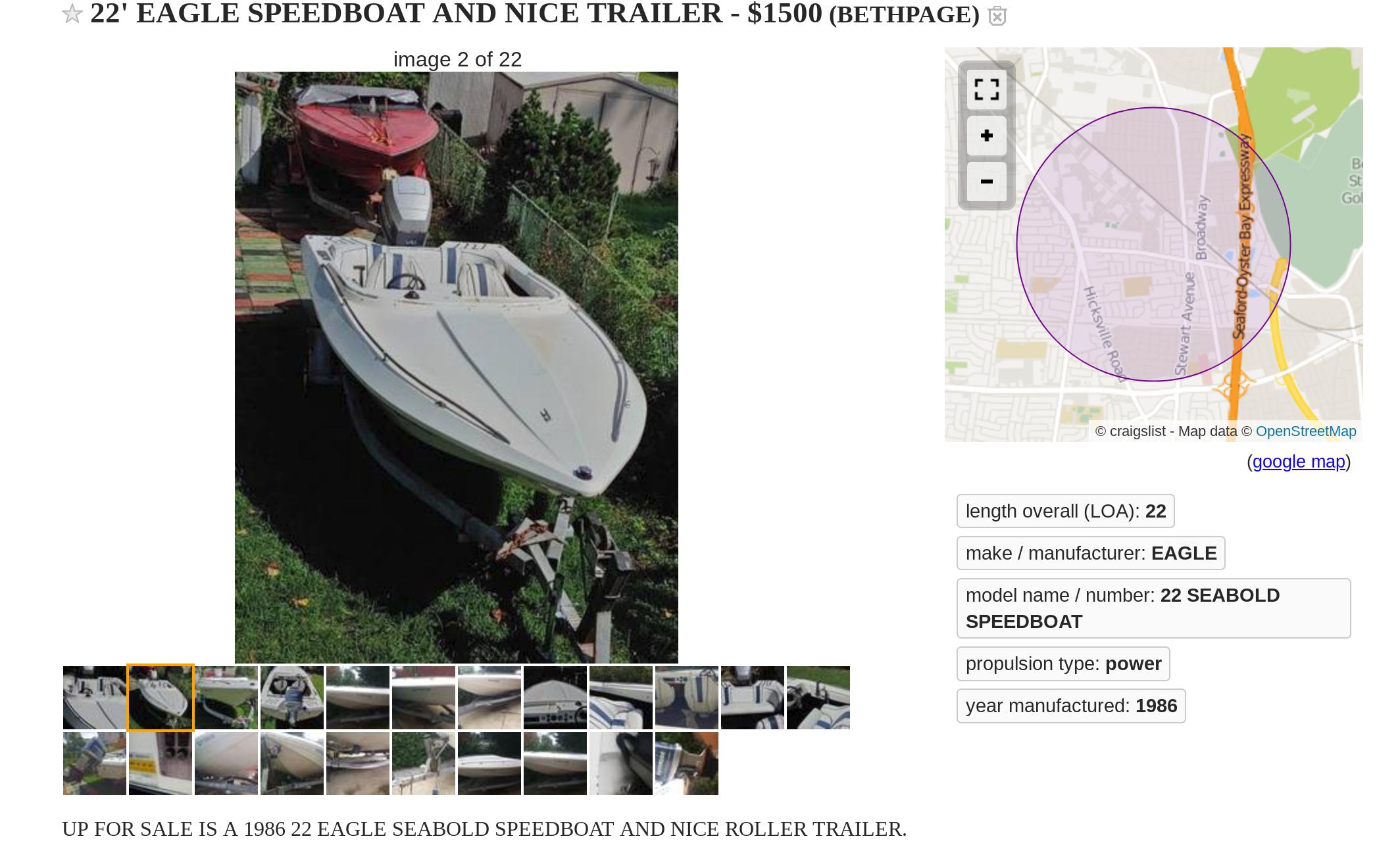Eagle boat